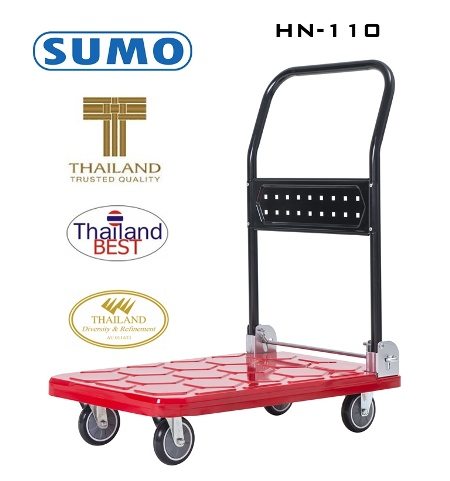 Xe đẩy hàng SUMO HN-110