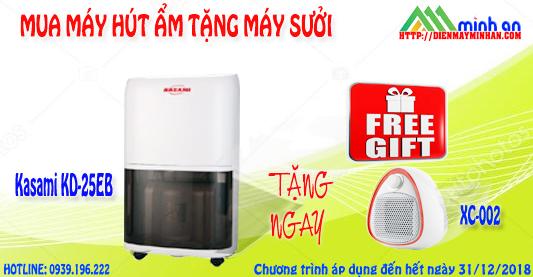 Khuyến mại hấp dẫn khi mua máy hút ẩm dân dụng Kasami KD-25EB