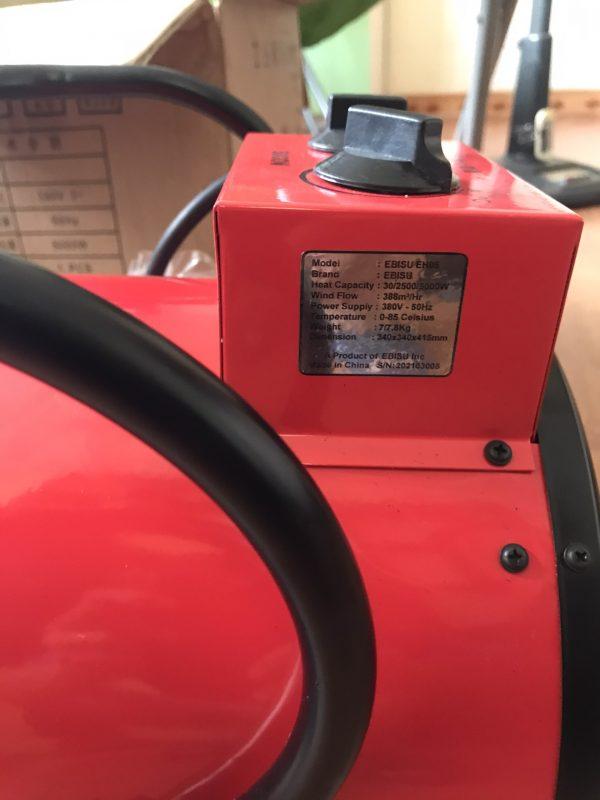 Nút điều khiển của Ebisu EH-05