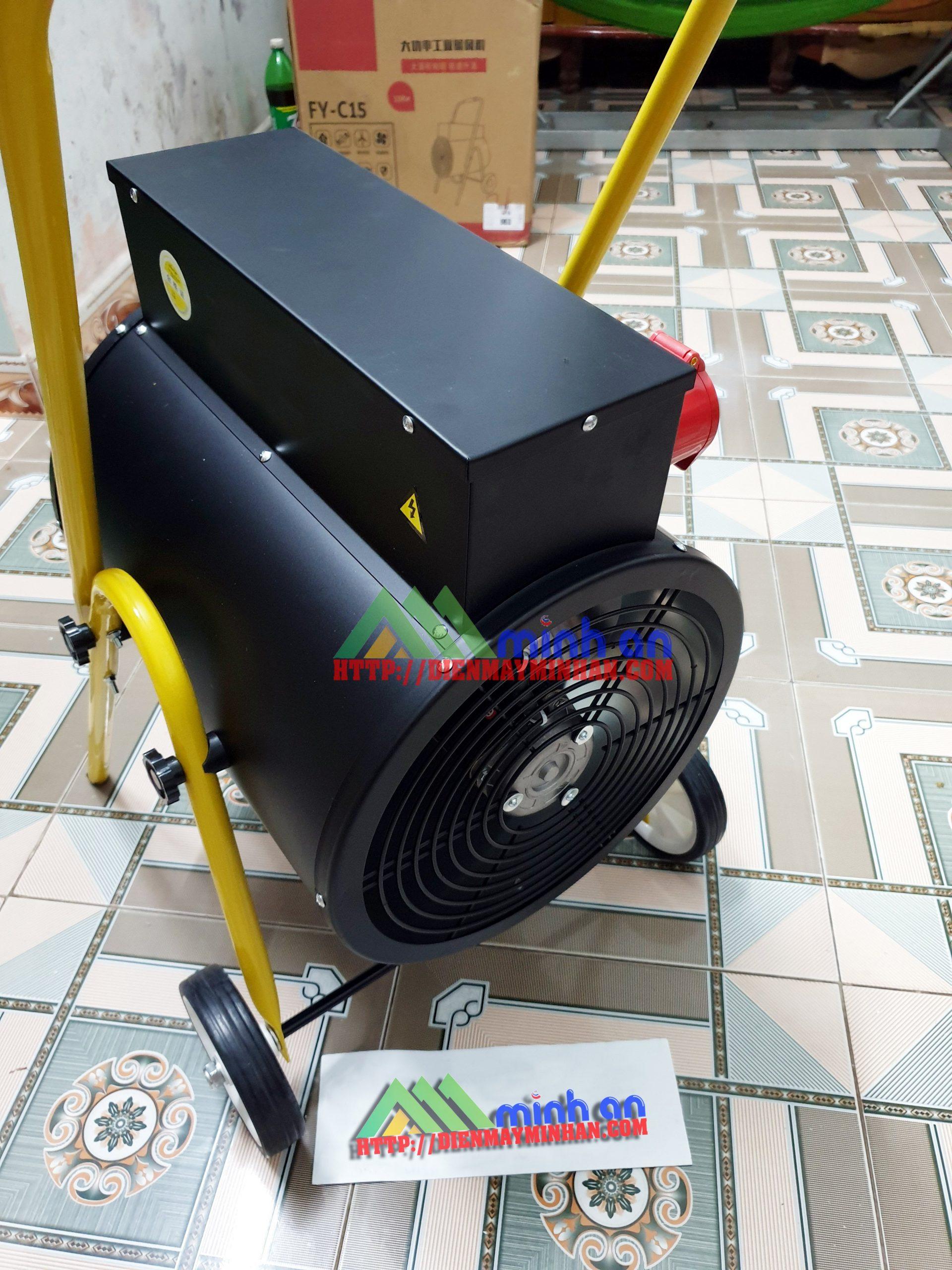 Máy sấy gió nóng công nghiệp EBISU FY-C15 ( 15KW)